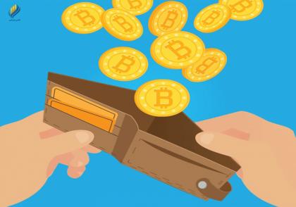 آشنایی با کیف پولهای کریپتوکارنسی