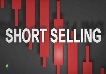 فروش استقراضی یا short selling چیست؟